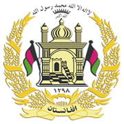 Ministry of Finance of Afghanistan
