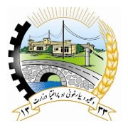 Ministry of Rural Rehabilitation of Afghanistan