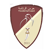 UAE Armed Forces PGC